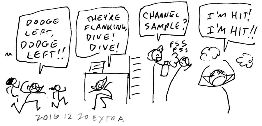 20161220extra